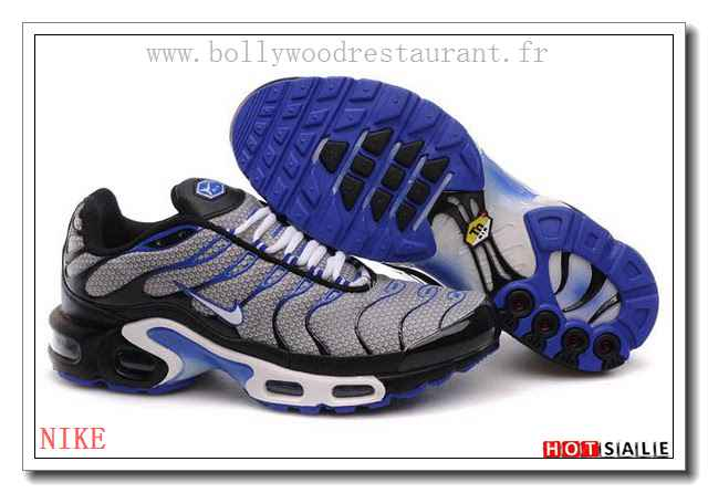 nike requin mode